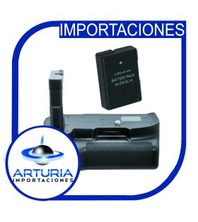 battery grip en-el14
